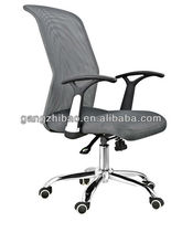 luxury office furniture / mesh office chairs wholesale inChina