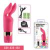 new design G-spot vibrator sex toy for women
