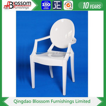2015 Top Quality White/Clear Resin Louis Ghost Chair
