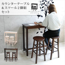 Modern home use small high bar table and chairs set