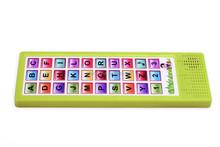 alphabet learning for preschool learning sound module