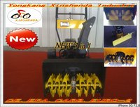 NEW 7.0HP manual snow blower 3 in 1