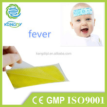26 years expression oem Chinese effective reduce fever cooling gel pad with CE,ISO,FDA