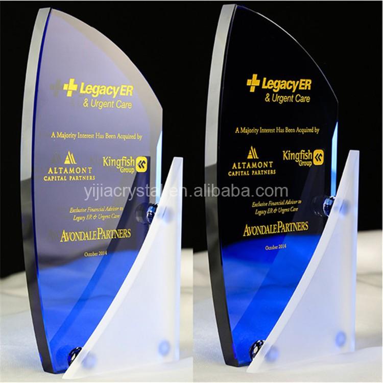 crystal award trophy 5.jpg