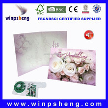 2015 New Design Music Greeting Card Chip