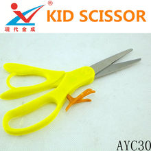 18cm yellow new shape design kid scissor