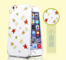 Low MOQ OEM design mobile phone case for iphone 6, more than 300 designs can be chosen