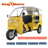 2015 popular high quality family used India eictric tricycle