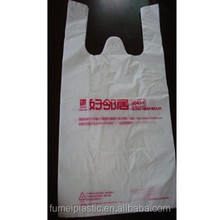 A variety of colors disposable plastic T-shirt bags