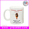 Wholesale 11oz customized porcelain coffee cup promotional ceramic mug for advertising