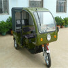 electric tricycle price in India; three wheeler auto rickshaw
