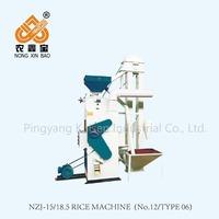 Type 06, No.12 Reasonable price mini rice mill