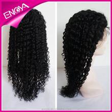 2015 New Arrival Malaysian Virgin Hair Kinky Curly Wig for Black Women