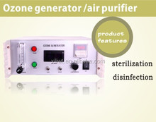 poultry farm air cooling system ozone generator / air purifier / remove odor