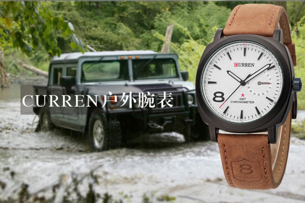 CURREN H-304