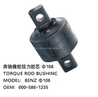 Truck heavy truck torque rod bushing,torque rod bushing used to Benz