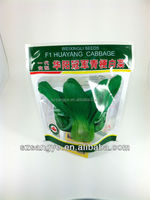 Food Packaging bag, Plastic bag for Feed stuff with white color