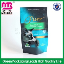 Durable and recyclable pet food zip package bag
