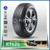 2015 Hot Selling 215/70r15 Tyre Industry Supplier