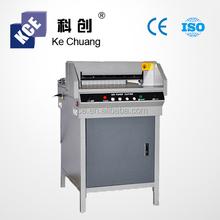 Automatic digital paper cutting machine, digital paper trimmer, digital automatic photo paper cutter