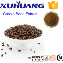 Cassia Seed extract/Cassia Seed extract powder best for sleeping 10:1 in stock now