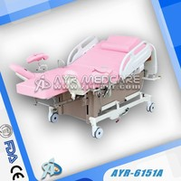 AYR-6151E Hill Rom Hospital Electric delivery bed