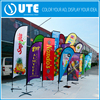 2015 advertisement product flying flags and banners