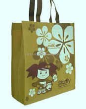 China Manufacturer Non Woven Tote Shopping Bag for Promotion