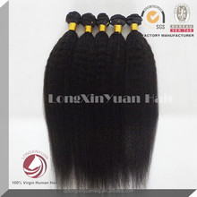 glossy and lustrous Brazilian virgin hair weft wholesale pure Indian remy hair extension corse yaki weaving