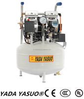 Oil free medical dental high quantity mobile zhejiang mini air compressor