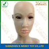 X-MERRY LATEX REALISTIC FEMALE DISGUISE FANCY CROSS DRESS RUBBER HEAD WOMAN LADY MASK FX
