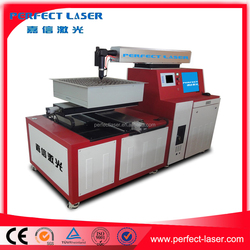 500w/ 700w 2015 China Perfect Laser CNC metal laser cutting machine companies looking for agents
