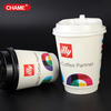 best sell double wall fashionable coffee paper cup