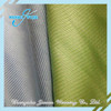 Factory direct supply Microfiber Lens Glasses clean cloth fabric roll