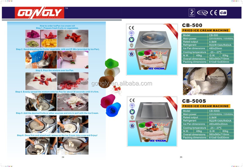 cb500 싱글 원형 팬 튀김 아이스크림 기계
