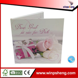2016 3D Wedding Invitation Card With Music Mechanism