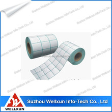 Free sample a4 paper barcode sticker
