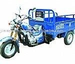 200cc,250cc 3 wheel motorcycle/three wheel cargo motorcycle