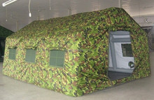 30' airtight inflatable military tent