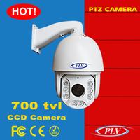 top 10 cctv camera factory china 700tvl analog ptz infrared 30x optical zoom cctv camera specifications