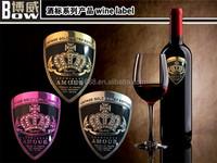 free sample wine bottle label / wine label for glass bottles