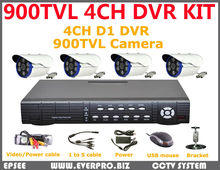 4ch standalone CCTV DVR kit with 900TVL waterproof camera