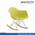 Novo design metálica moderno cadeira de jantar(GY-607)