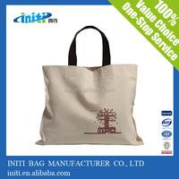 2016 Best sales factory low price CMYK printed 100% cotton flannel sleeping bag