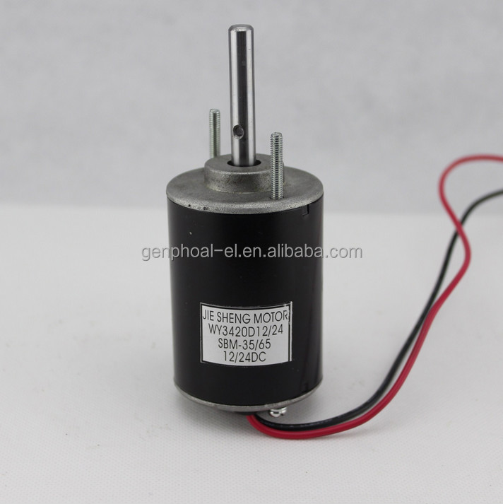 Special offer low noise Multi-purpose mechanical power motor JS-3420