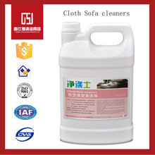 Wholesale Washing Stain Remover Quick Clean Carpet Clothes Sofa