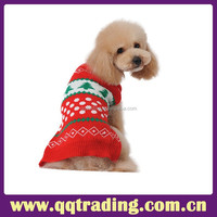 High quality best sale China supplier wholesale small nice heated dog clothes