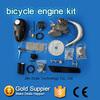 moped bike motorised engine kit 48cc/Petrol bike engine kit