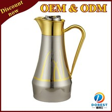 0.7 L / 1 L parts vacuum flask TP004