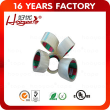 Guangdong Water Based Pressure Sensitive Adhesive Packing Tape Manufacturer